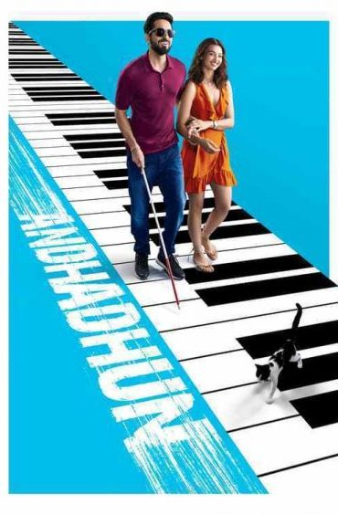 download or watch Andhadhun online free openload