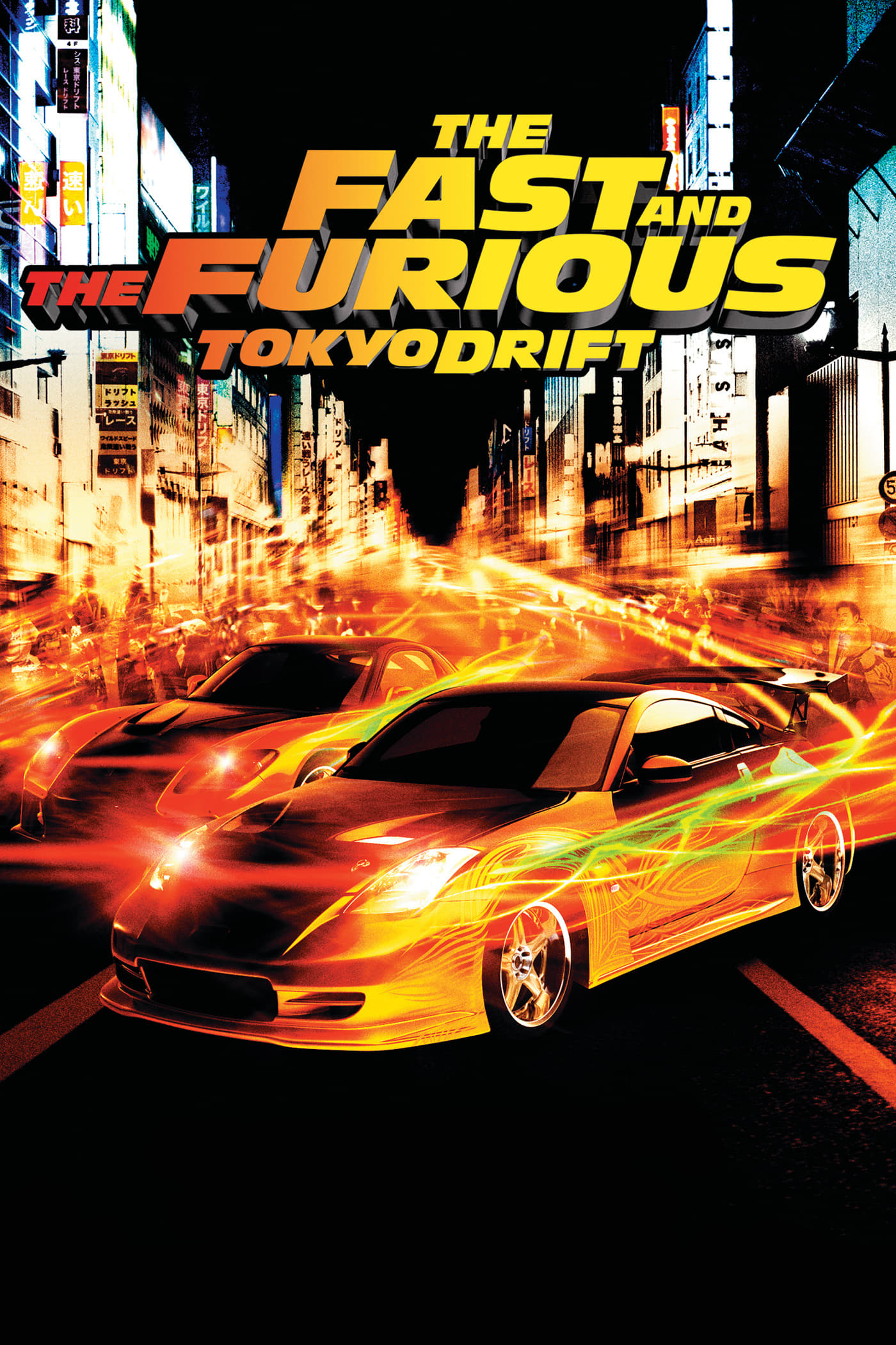 fast and furious tokyo drift full movie free download mp4