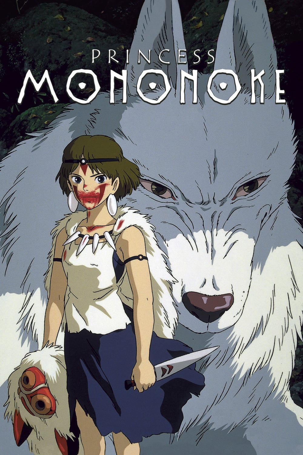prinzessin mononoke download german