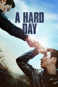 download or watch A Hard Day full movie online free openload