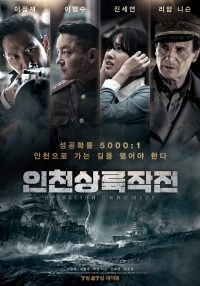 download or watch Battle for Incheon Operation Chromite full movie online free Openload