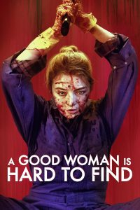 download or watch A Good Woman Is Hard to Find full movie online free Openload