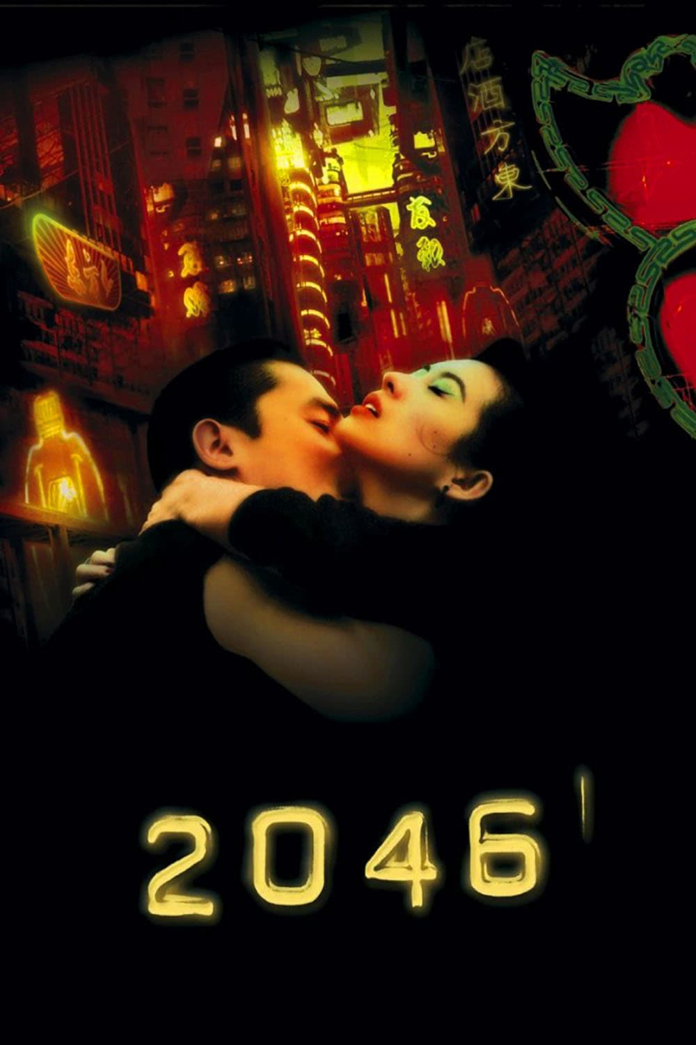 download or watch 2046 full movie online free openload