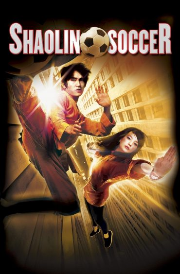 download or watch Shaolin Soccer full movie online free openload