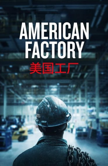download or watch American Factory full movie online free openload