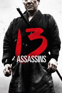download or watch 13 Assassins full movie online free openload