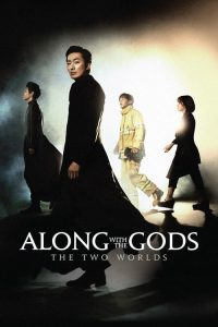 download or watch Along With the Gods The Two Worlds full movie online free Openload