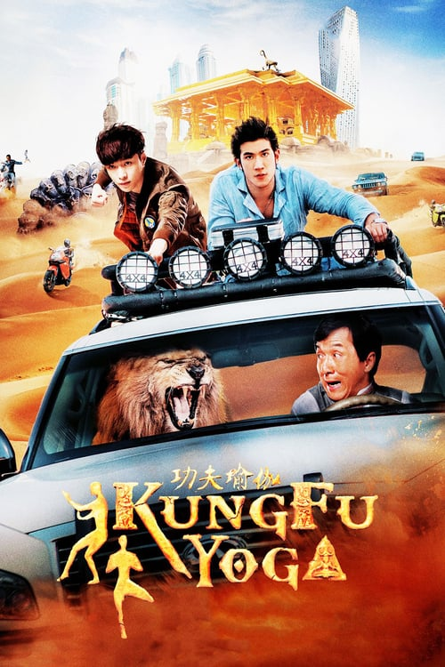Download and Watch Kung Fu Yoga Full Movie Online Free