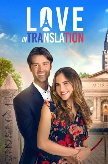 download or watch Love in Translation full movie online free Openload