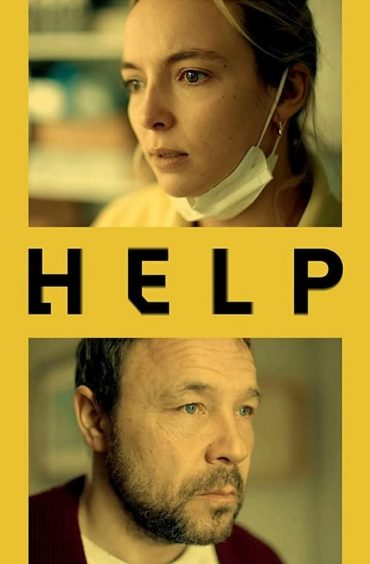 download or watch Help full movie online free openload