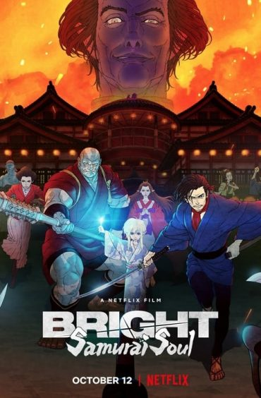 download or watch Bright Samurai Soul full movie online free Openload